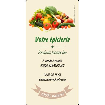 Étiquette autocollante personnalisée adresse pro épicerie